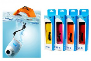 JJC Unterwasser Kameraschlaufe für wasserdichte Kameras GELB